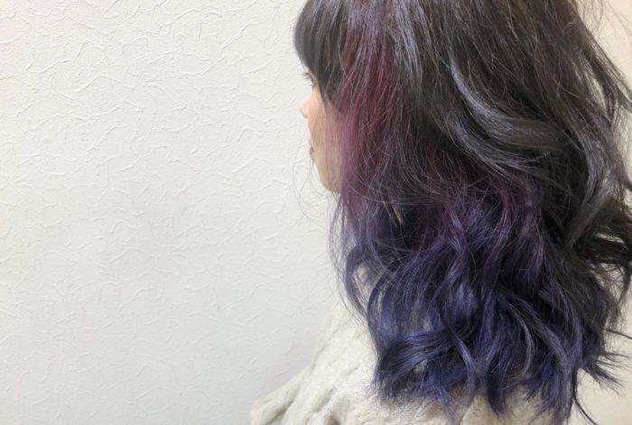 グラデーションカラー purple/パー
